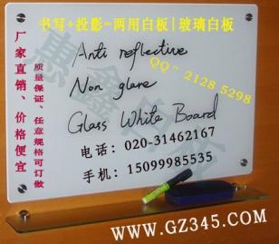 投影玻璃白板图片