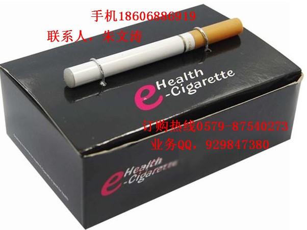 """供应V9电子烟厂家直销健康清肺""""V9电子烟""""官方网价格批发"""
