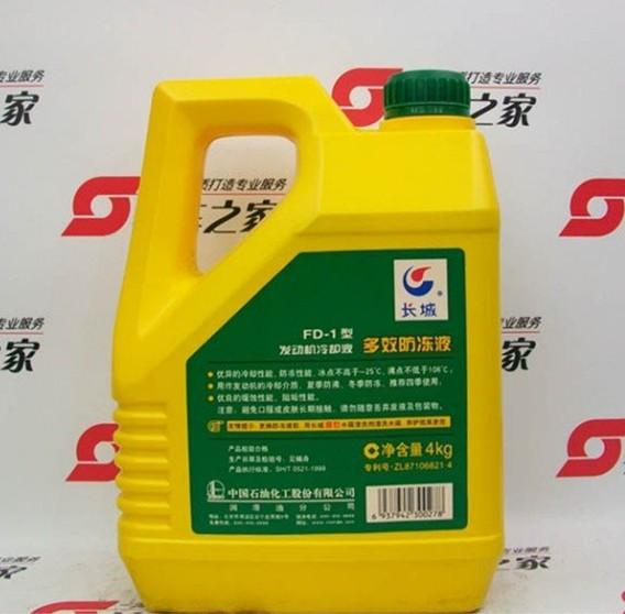 供应4l机油桶4l润滑油防冻液塑料桶