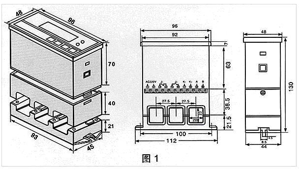 供应电机保护器
