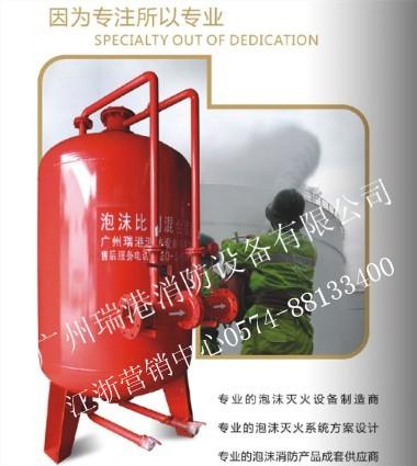 供应ZP32泡沫喷淋自动灭火系统泡沫罐ZP32泡沫消防罐