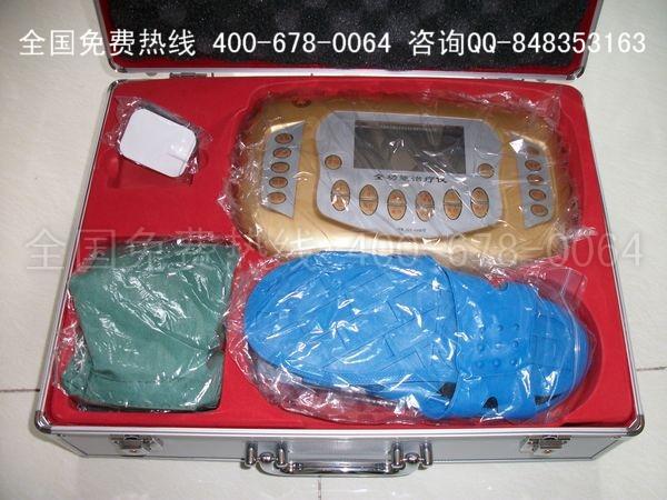 华康科技全功能生物波治疗仪图片/华康科技全功能生物波治疗仪样板图