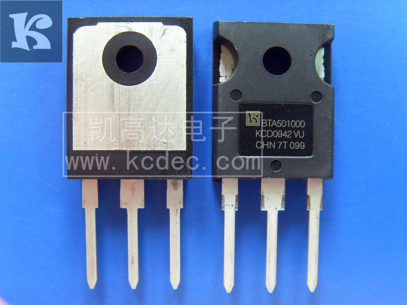供应高压可控硅bta50-800b图片