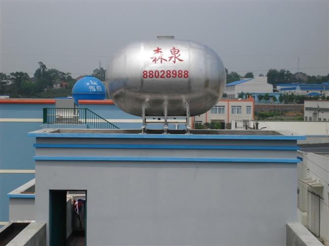 供应成都森泉环保设备技术有限公司 权威认证 品质保证!zw