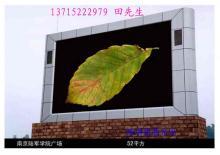 供应户外数字电视