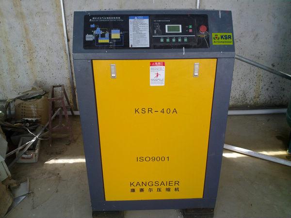 供应ROTORCOMP空气压缩机★东莞螺霸螺杆式空压机代理商批发