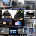 济南LED电子显示屏图片