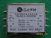 供应变频器专用专用输出滤波器变频器专用输出滤波器