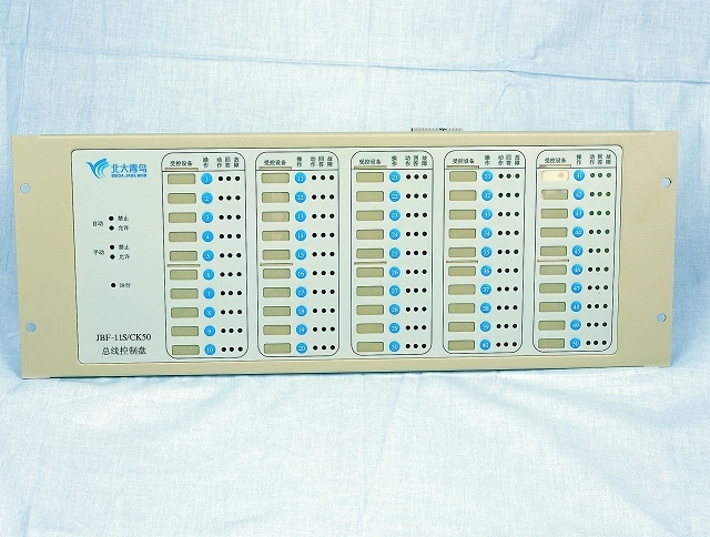 深圳m-bus总线控制芯片生产厂家,惠州总线控制芯片价格,供应广东总线