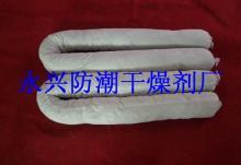 环保型吸附棉再生纤维吸油棉报价