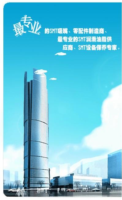 东莞市长安扬铃电子商贸有限公司
