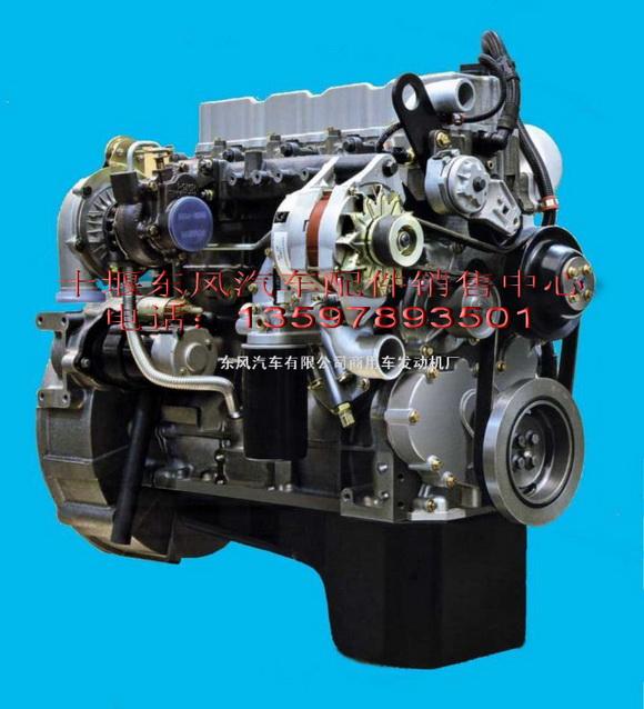 供应东风汽车配件东风DCi11发动机