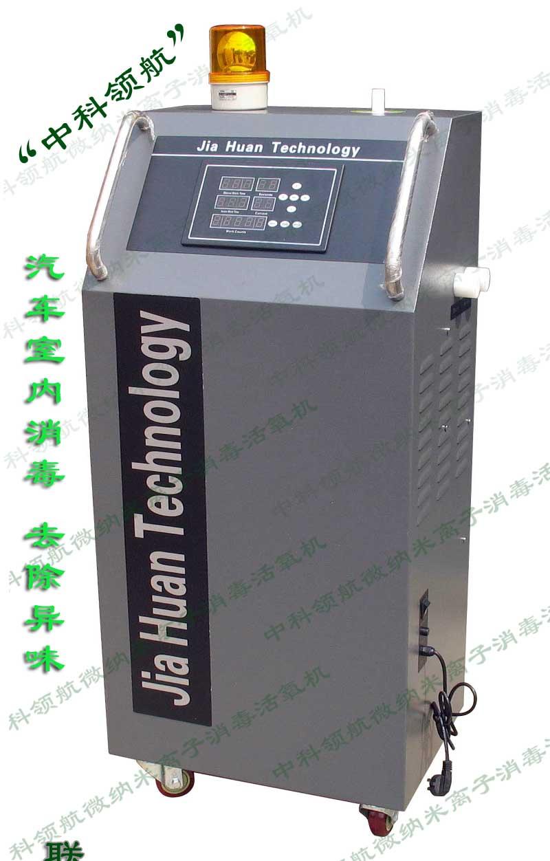 供应家用消毒仪器图片