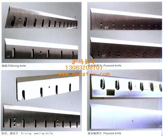 供应安徽木工刨刀图片