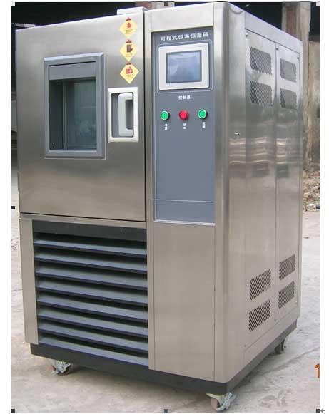 可程式恒温恒湿箱图片/可程式恒温恒湿箱样板图