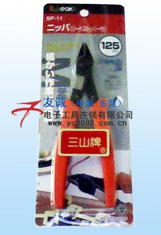 供应三山电子钳SP-11,SP-12,SP-13,SP-14图片