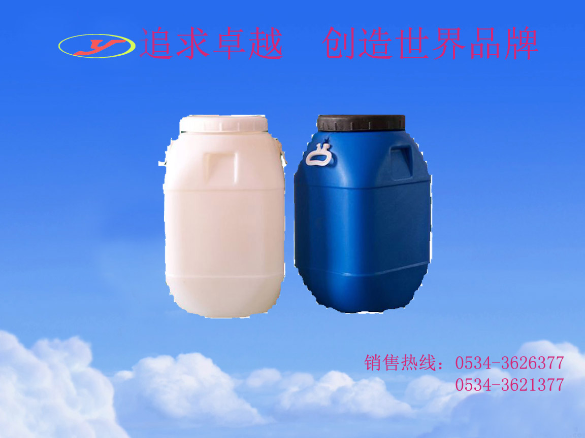 供应25kg25l25千克大口塑料桶