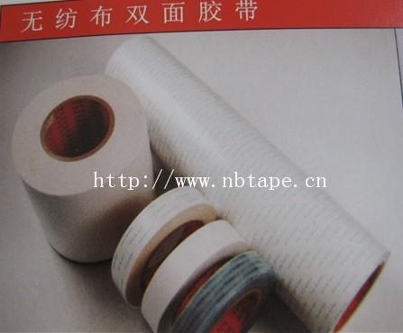 芜湖无纺布双面胶带供应商