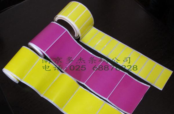 南京条码标签纸定做图片/南京条码标签纸定做样板图