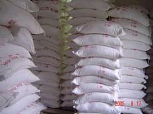 供应除腊粉