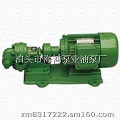 供应船用泵,船用齿轮泵,卧式齿轮泵,齿轮式输油泵,齿轮润滑油泵批发