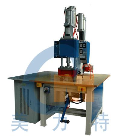 热压机图片 热压机样板图 高周波热压机 无锡美力特高频电...