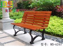供应休闲椅、公园椅、园林椅、园林家具、公共场所家具