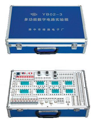电路综合实验箱图片_数字电路综合实验箱图片大全