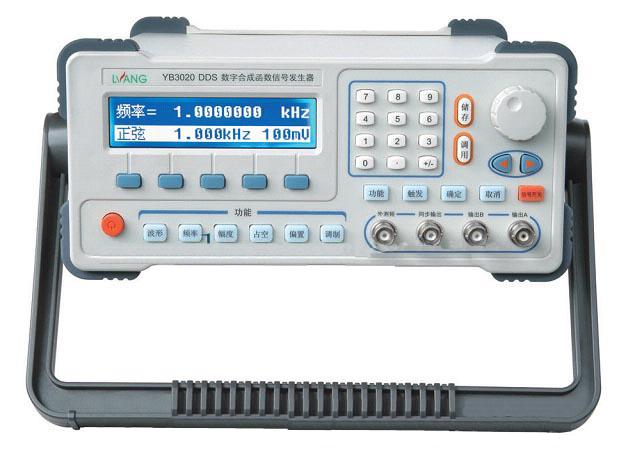 函数信号发生器_函数信号发生器供货商