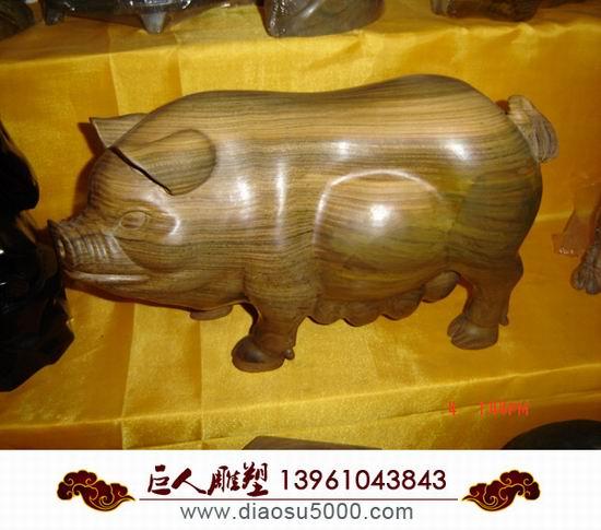 木雕动物猪图片