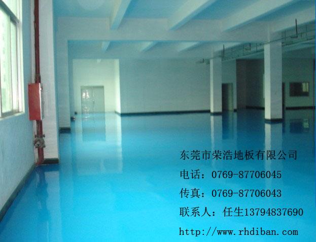 防静电地板漆图片|防静电地板漆样板图|防静电地板漆