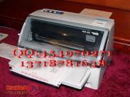 供应二手平推发票打印机star nx500 24针地税发票打印机