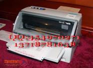 二手平推发票打印机图片