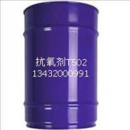 抗氧剂T502A华南地区总代理图片