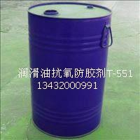 苯三唑衍生物T551