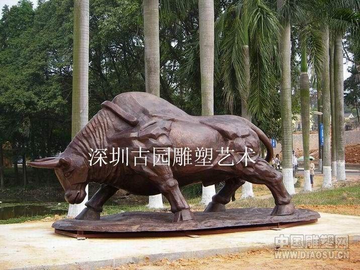 深圳市古园雕塑艺术装饰工程有限公司