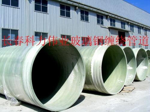 供应吉林省玻璃钢制品
