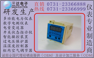 新品出售三达牌SDK-NL(TH)凝露控制器温度类批发