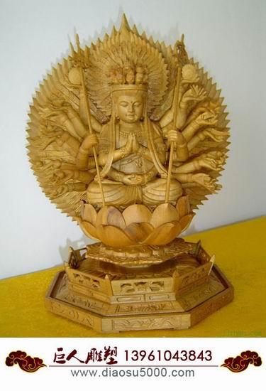木雕厂_木雕厂供货商_供应千手观音雕刻厂木雕厂