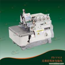 超高速工业缝纫机