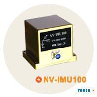 供应惯性测量单元NV-IMU100