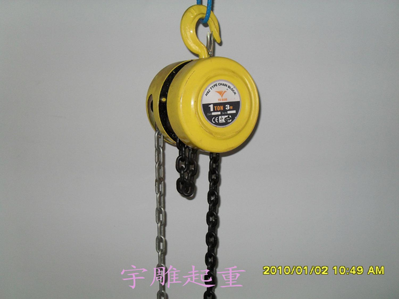 北京手拉葫芦电动葫芦分离式有限公司