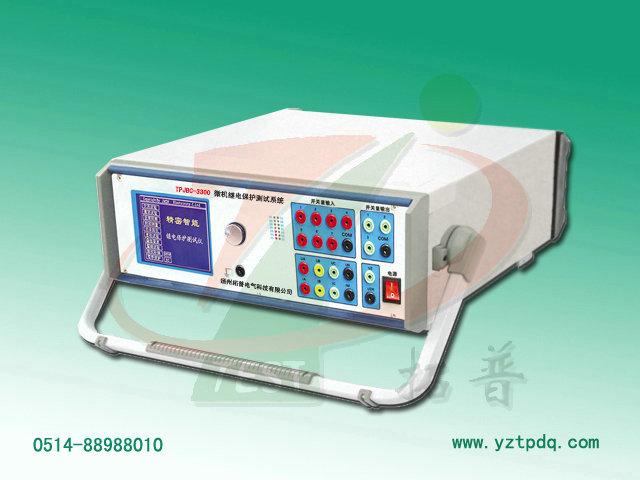 供应微机继电保护测试仪出口