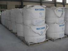 供应化学纤维用二氧化钛