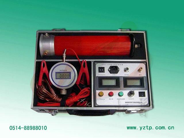 供应高压直流发生器生产