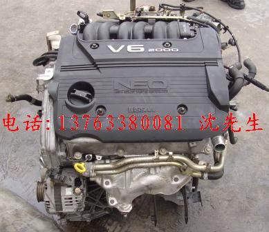供应风度发动机风度a33发动机