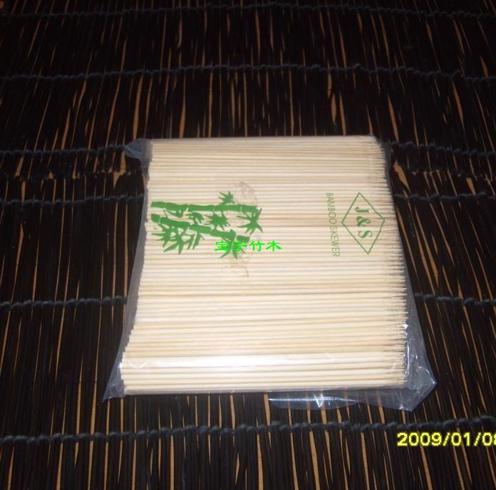 供应竹串15cm