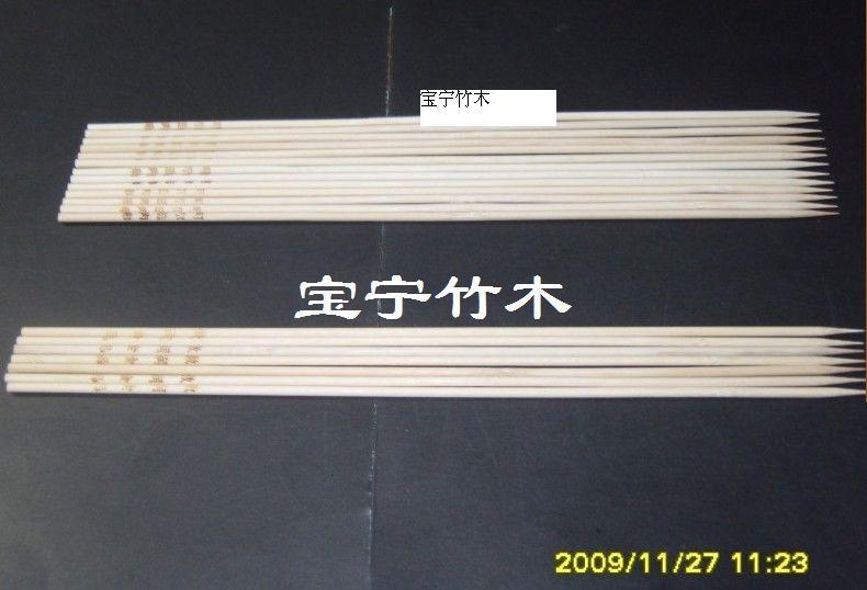 供应烫字竹签30cm烫字竹签35cm