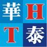 广东华泰机械设备有限公司