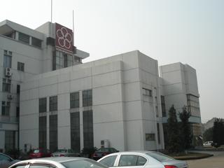 浙江红五环空压机设备制造有限公司